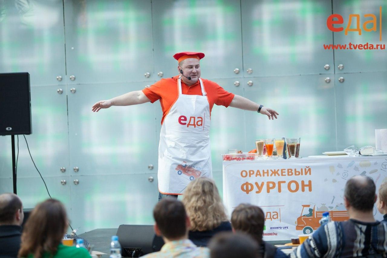 Оранжевый фургон в Нижнем Новгороде