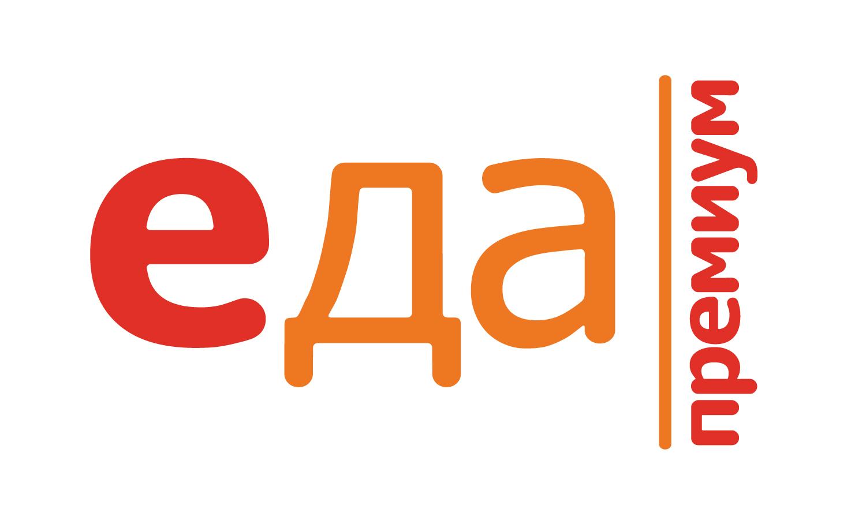 Телеканал «Еда Премиум»