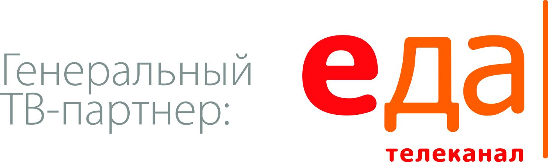 Телеканал Еда