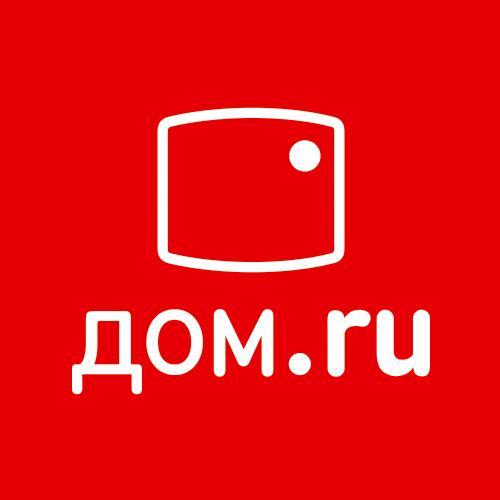 Дом.ру